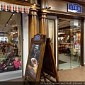 Riga Shopping Mall LIDO