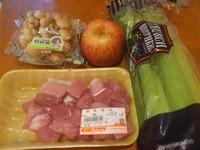 芹香什錦蘋菇1
