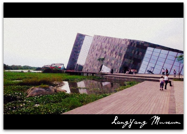 Langyang Museum.jpg