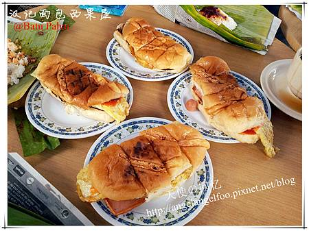 一堆面包,全部八种口味2012-12-23_副本