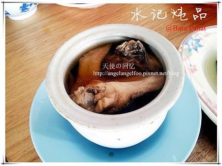 甘榜鸡炖汤