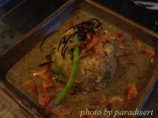 吉祥珍珠蝦