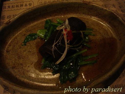 飛魚卵美味參