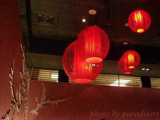 紅燈籠與假樹枝之戀