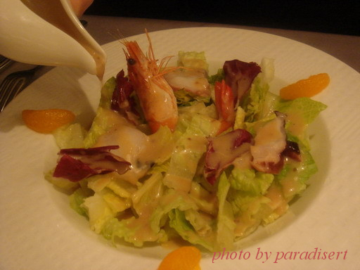 海鮮生菜沙拉佐主廚特調醬汁