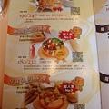 偷窺menu