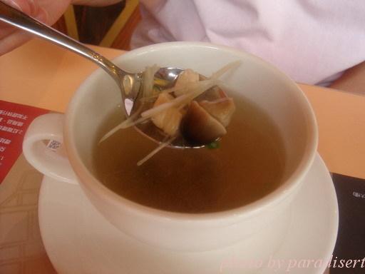 日式珍菇雞肉湯