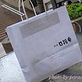 乾淨雅致的白色購物袋