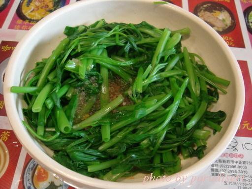 燙青菜~空心菜