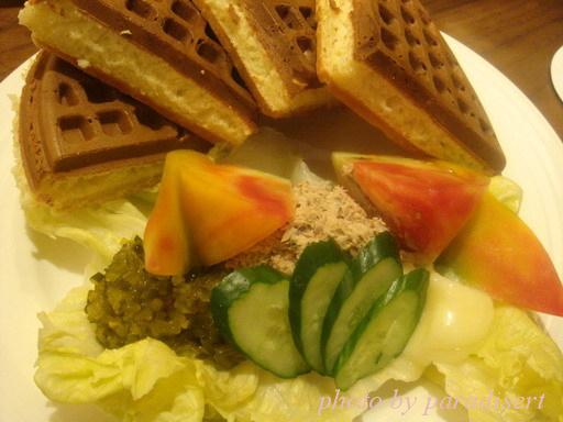 鮪魚蔬菜酥餅