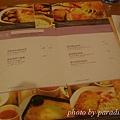 menu一瞥