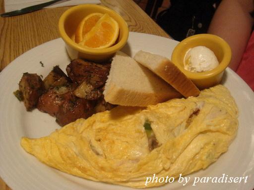 希臘蔬菜蛋捲