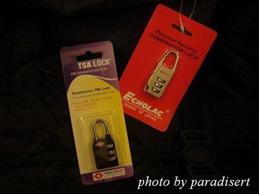 ECHOLAC附贈的鎖及賣家附贈的鎖