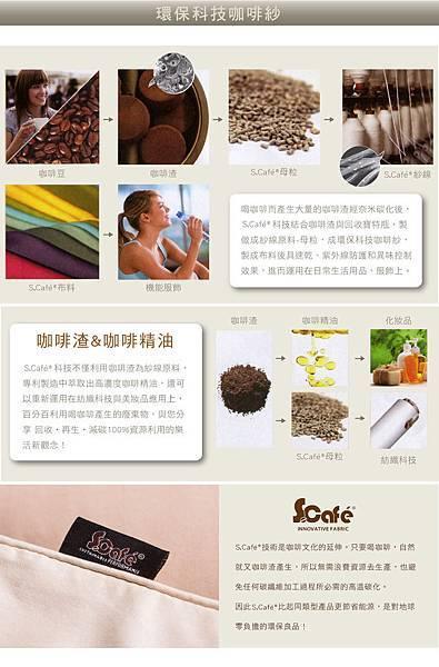 咖啡紗冬被-04(1).jpg