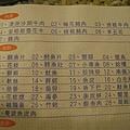 桃福 036.jpg