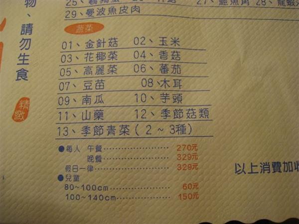 桃福 037.jpg