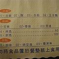 桃福 039.jpg