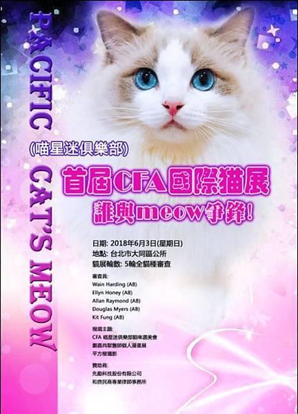 poster 0603.jpg