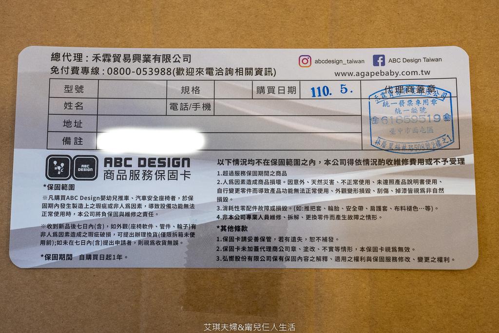 DSC05405修圖檔.jpg