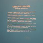 DSCN0972