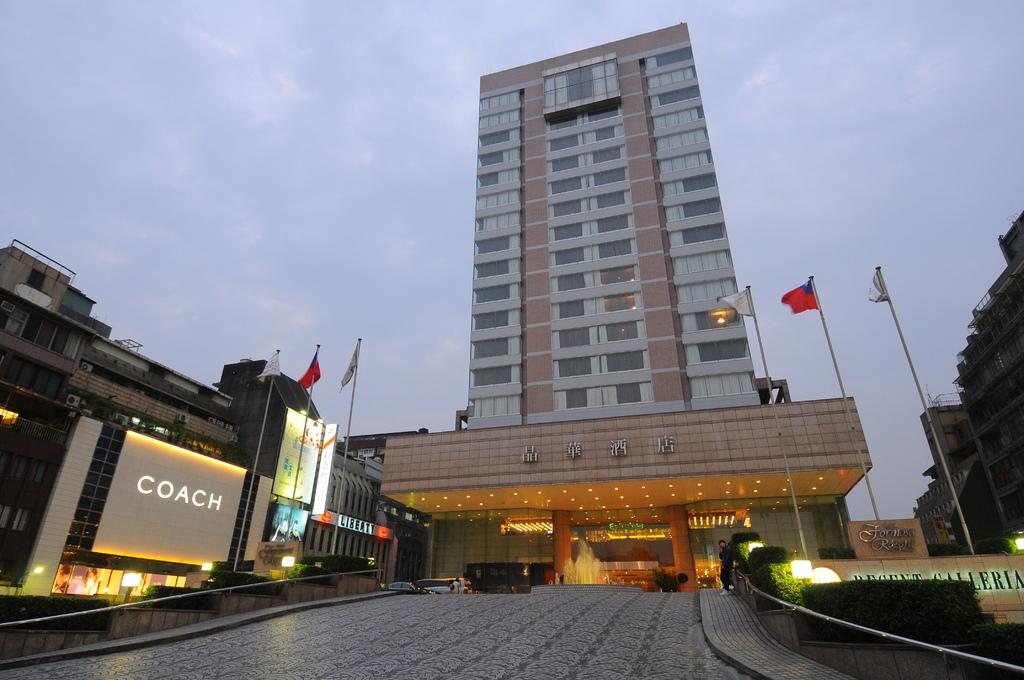 晶華酒店.JPG