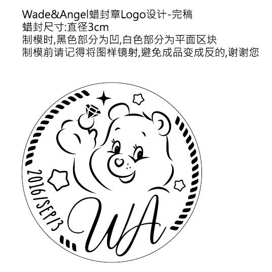 Wade&Angel蠟封章Logo設計-完稿.jpg
