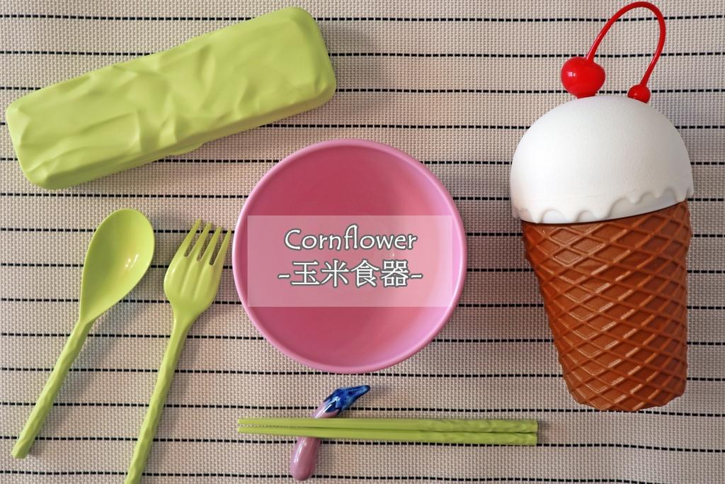 Cornflower玉米食器 首圖.JPG