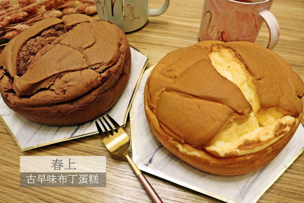 春上蛋糕_首圖_2.JPG
