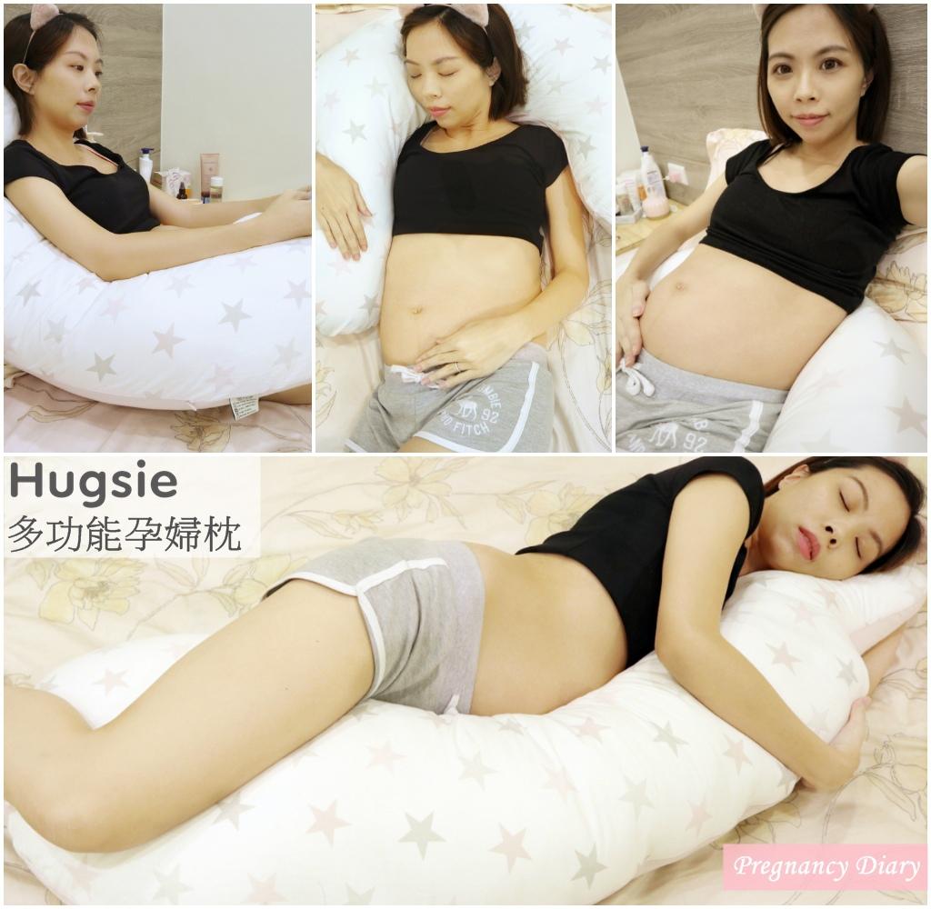 Hugsie 首_合02.jpg