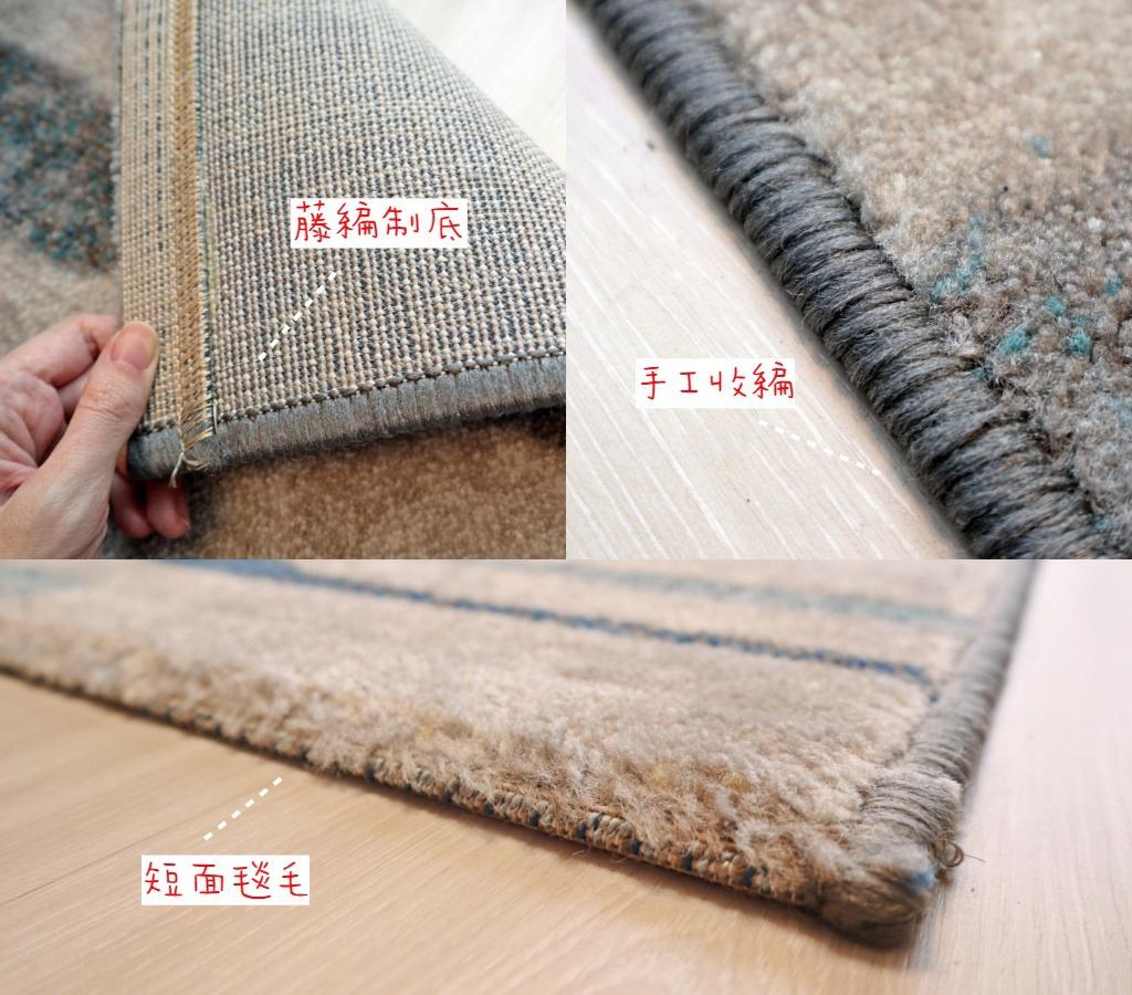 地毯01 OK.jpg