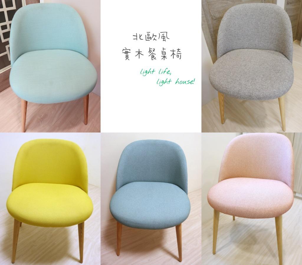 餐椅 OK.jpg