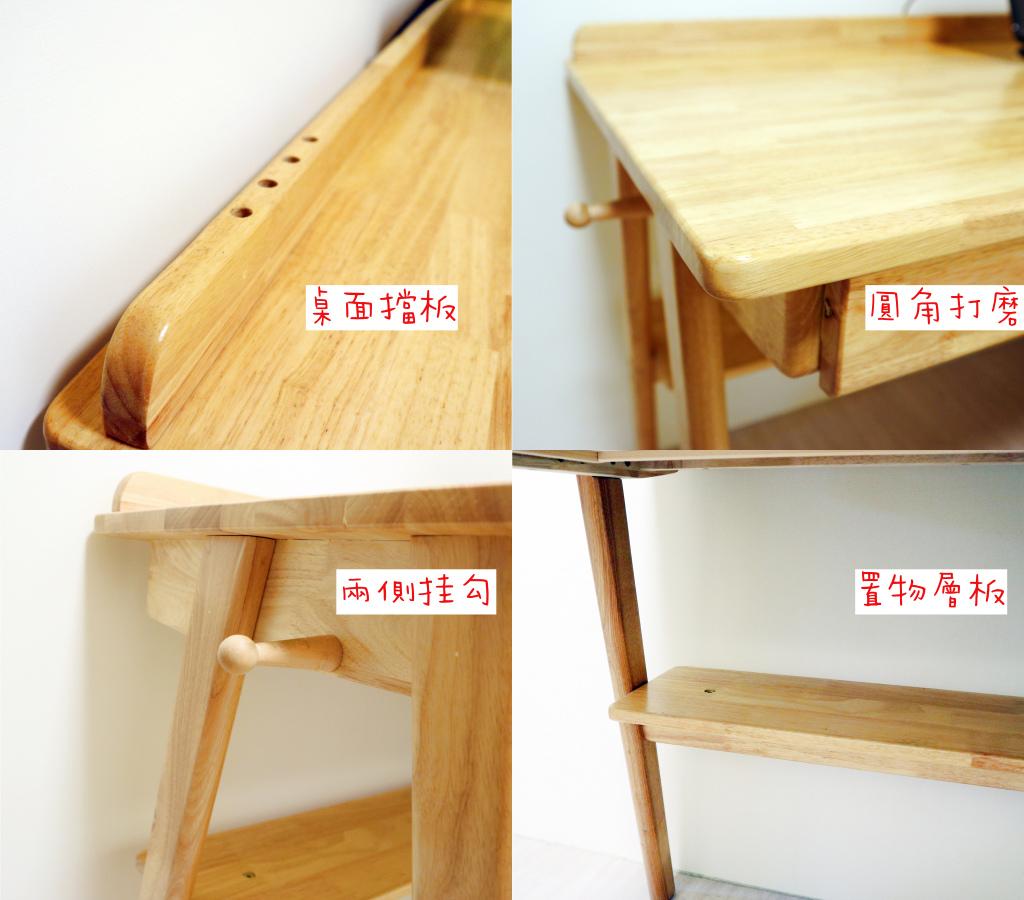 實木書桌01.jpg