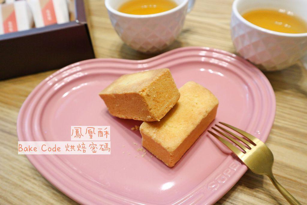 Bake Code 烘焙密碼_首圖.jpg