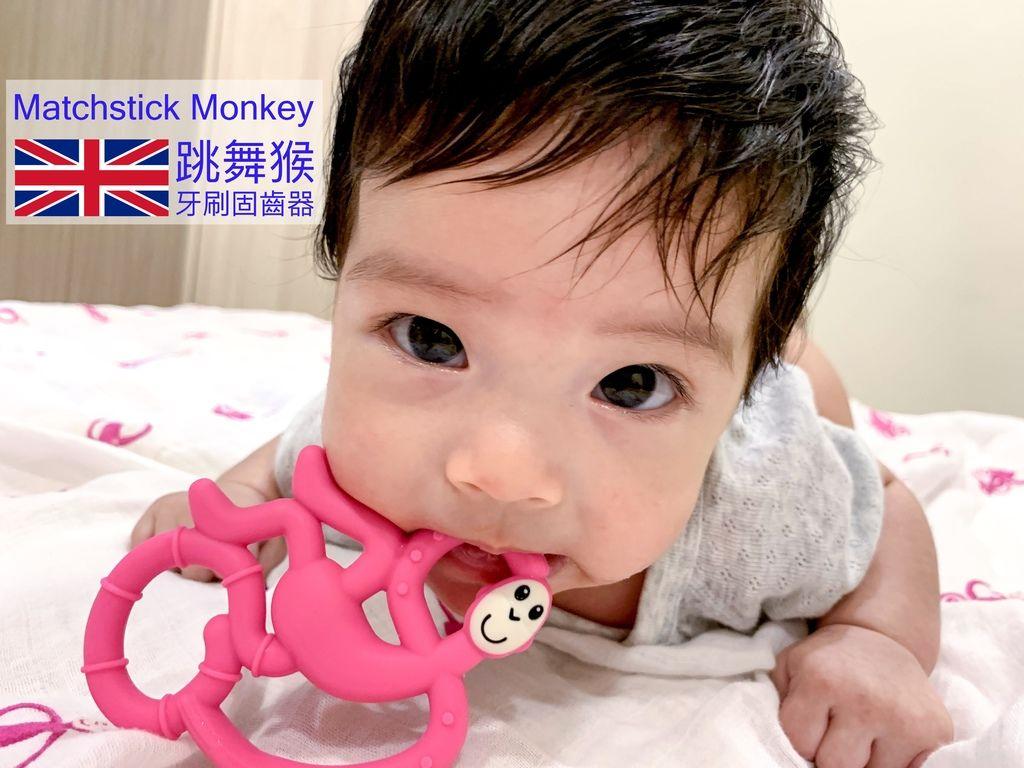 跳舞猴牙刷固齒器_首圖.jpg
