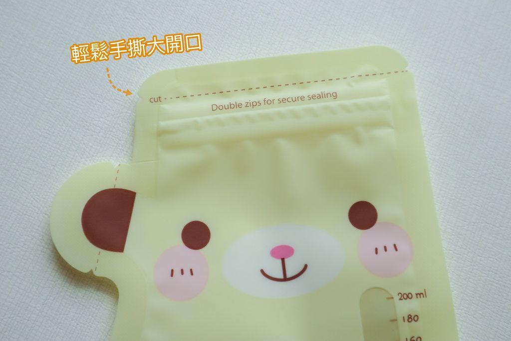 母奶保存袋02.jpg