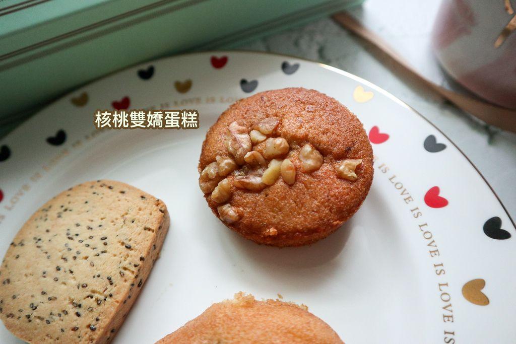 核桃雙嬌蛋糕.jpg