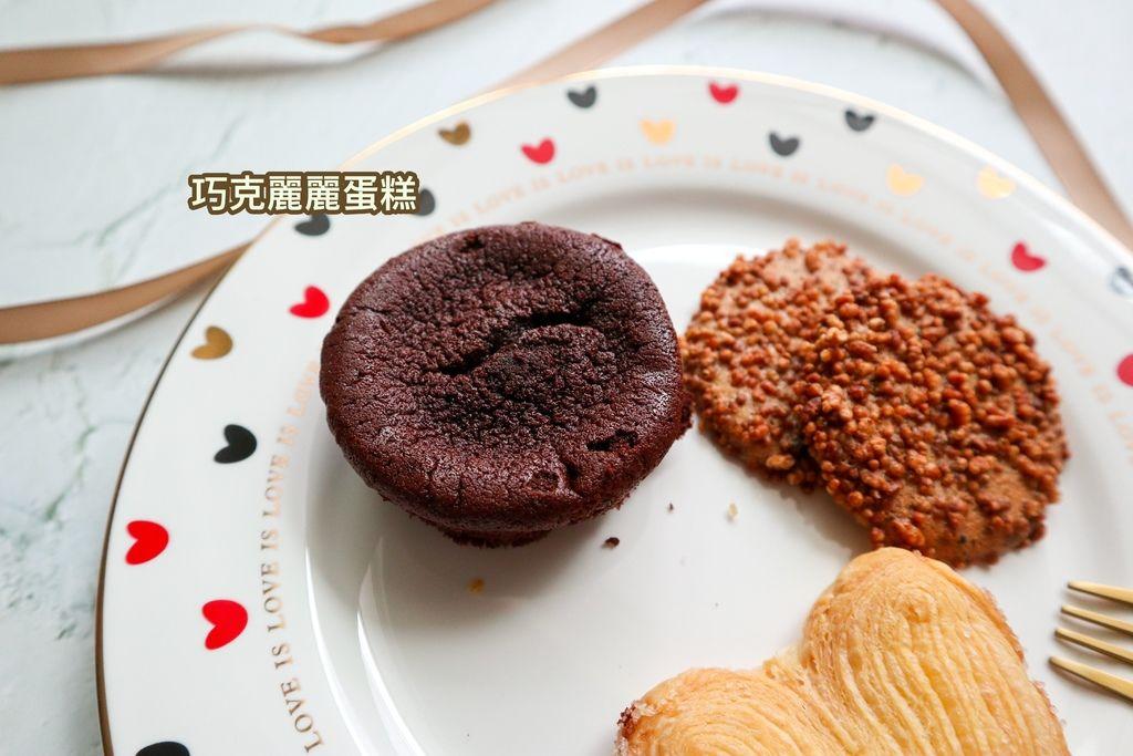 巧克麗麗蛋糕.jpg