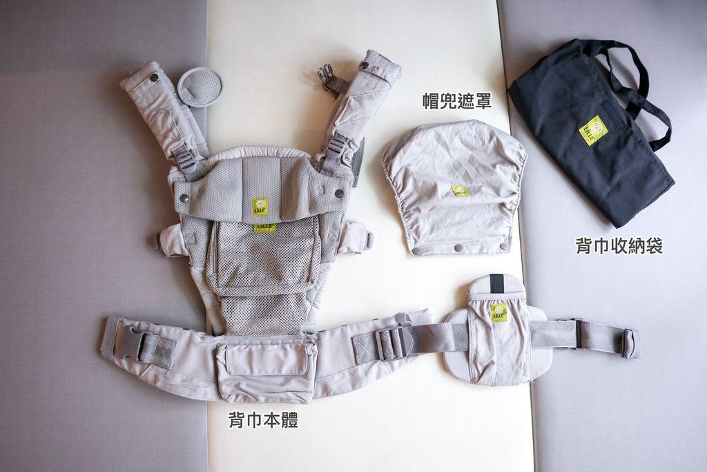 背巾內容物.jpg