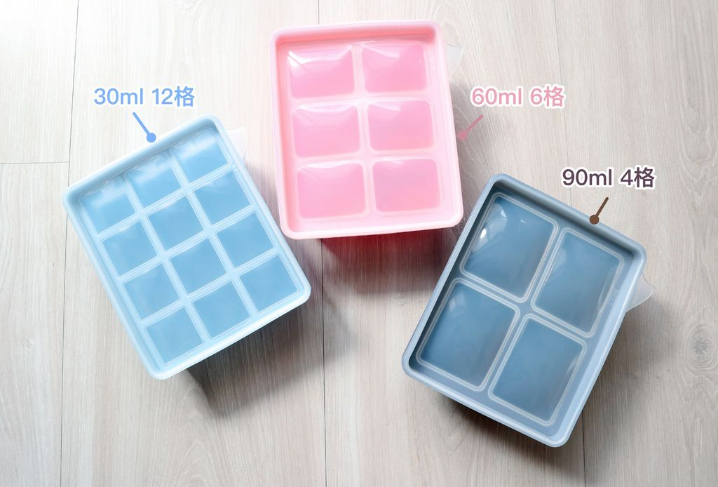 冰磚盒04.jpg