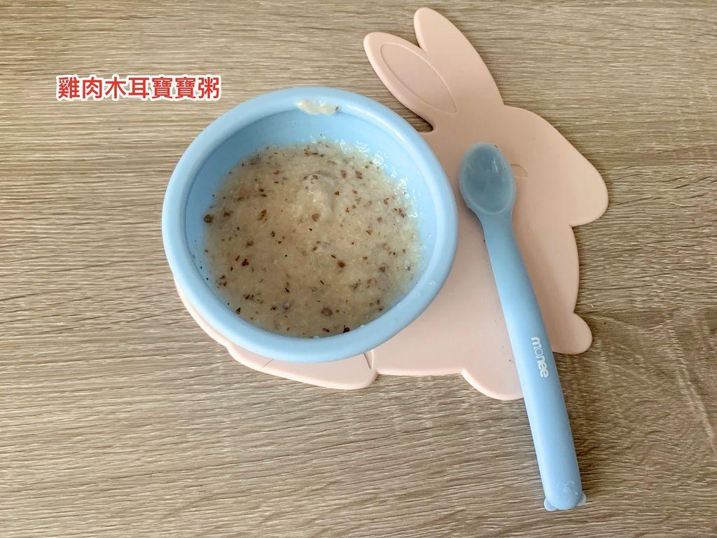 IMG_5138 雞肉木耳寶寶粥.jpg