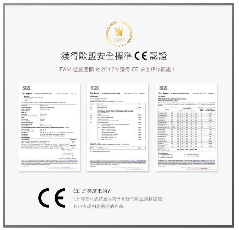 CE歐盟認證.jpg