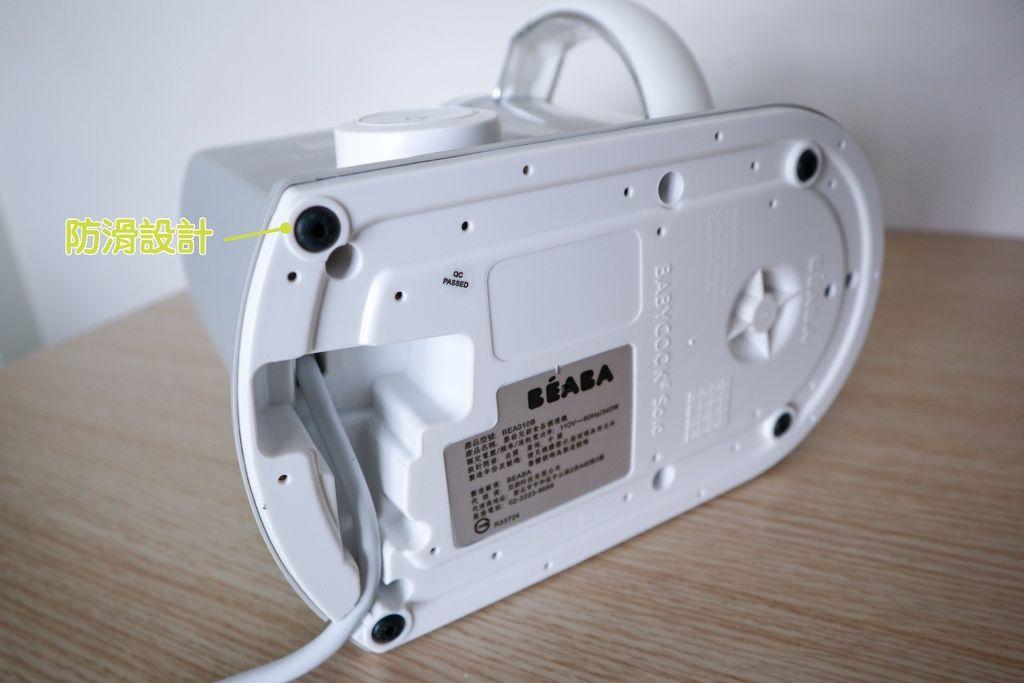 防滑設計IMG_5403.jpg