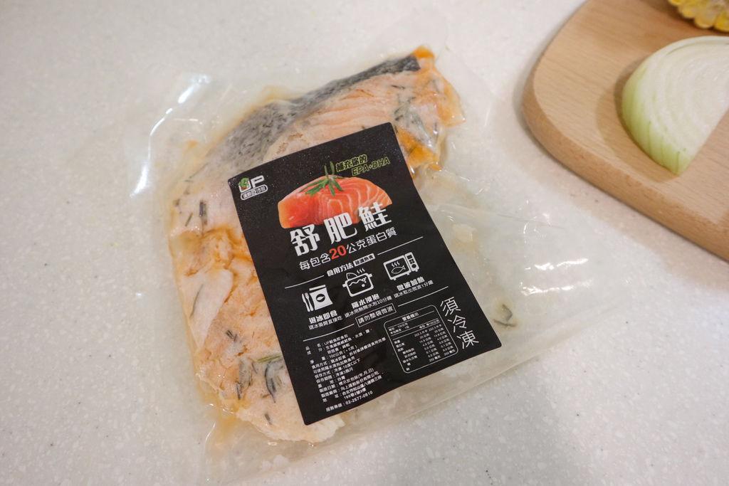 運動吃沙拉UP-5856.JPG