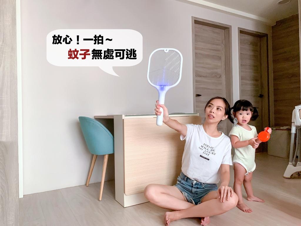001 Kinyo家電首圖.jpg