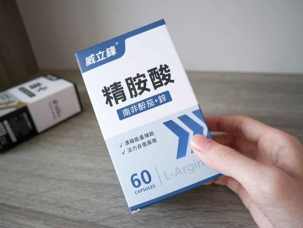 亞尼活力-2028.JPG