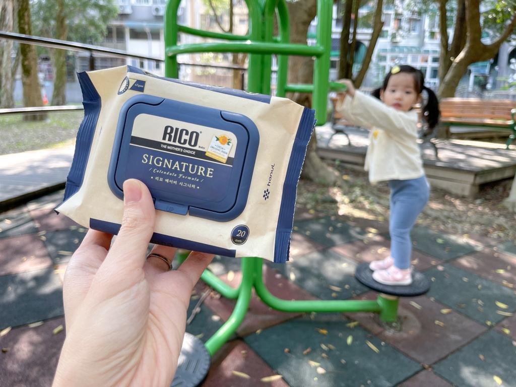 Ricobaby-7091.JPG