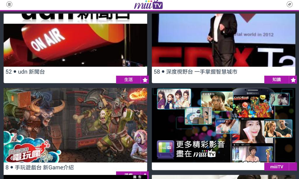 Screenshot_2014-07-25-17-32-05