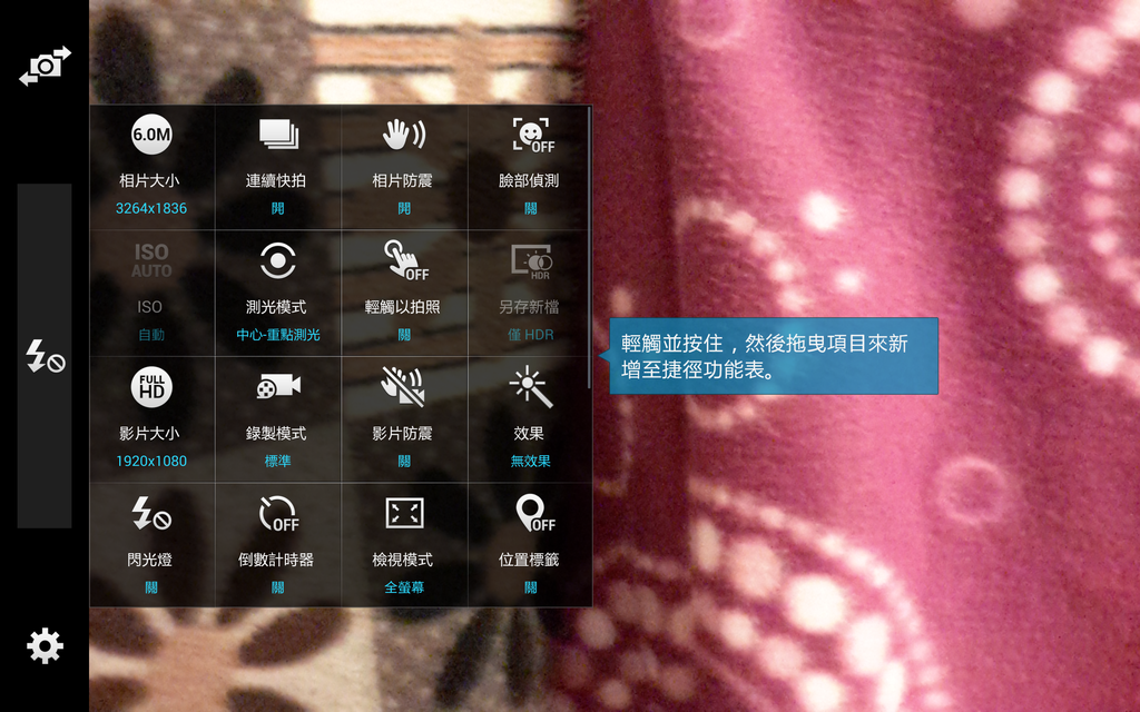 Screenshot_2014-07-28-15-10-01