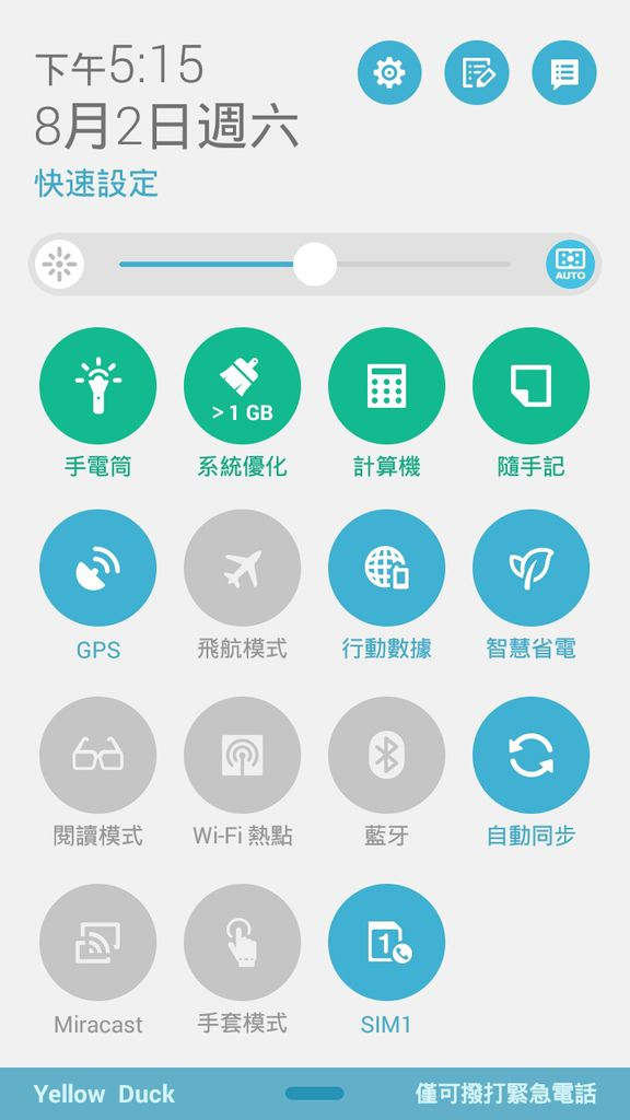 Screenshot_2014-08-02-17-15-40