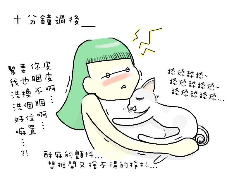 資優生豆豆4